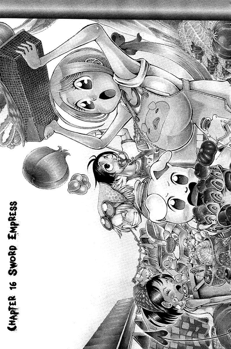 Choujin Gakuen 16 Page 2