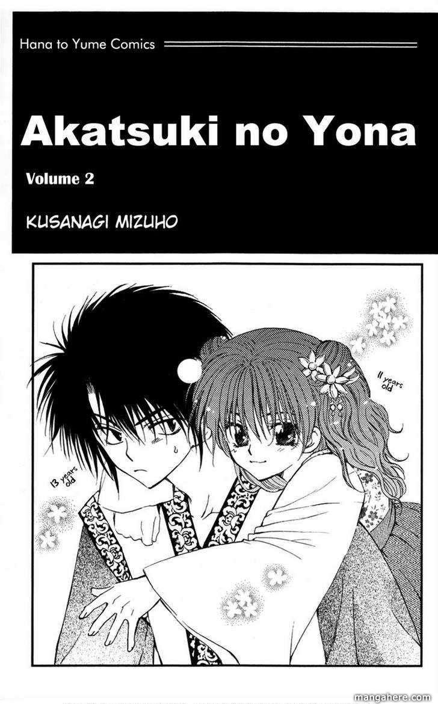 Akatsuki No Yona 6 Page 2