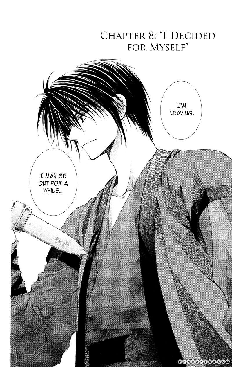 Akatsuki No Yona 8 Page 2