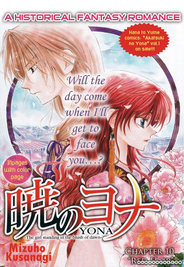 Akatsuki No Yona 10 Page 2