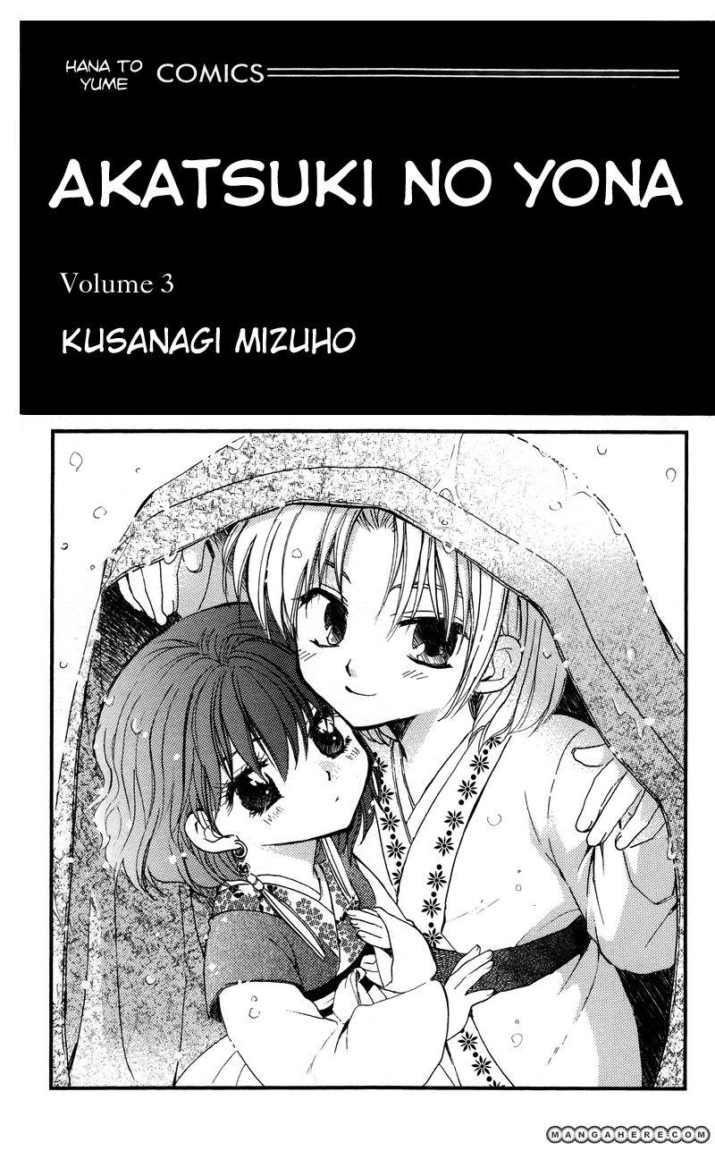 Akatsuki No Yona 12 Page 2