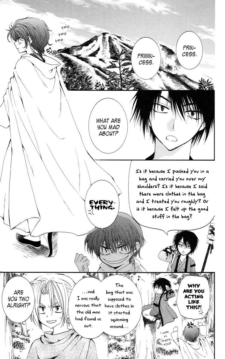 Akatsuki No Yona 15 Page 3