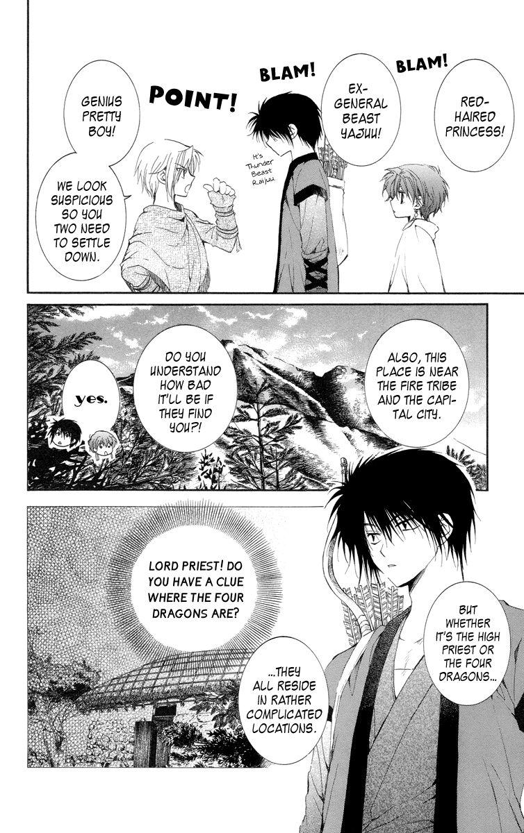 Akatsuki No Yona 15 Page 4