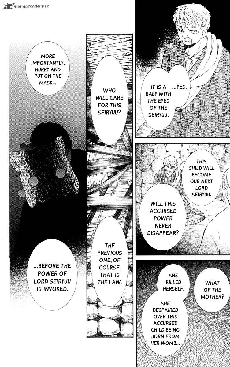 Akatsuki No Yona 21 Page 2