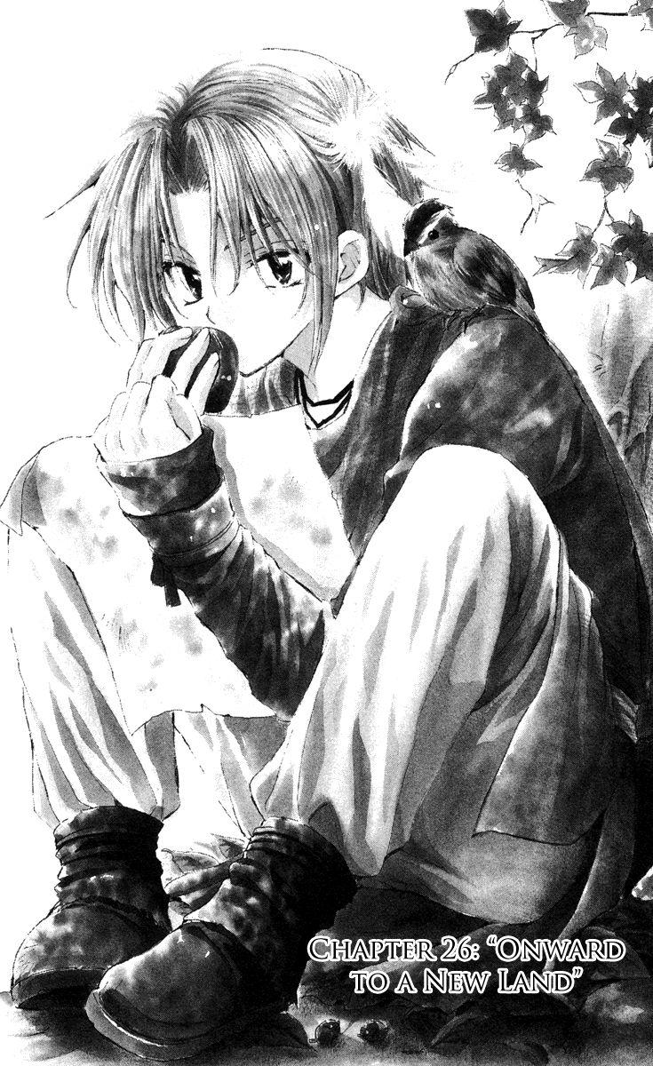 Akatsuki No Yona 26 Page 2