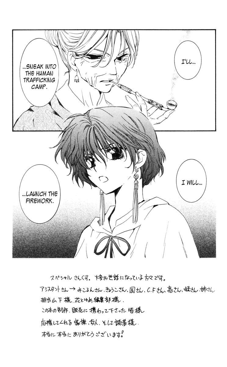 Akatsuki No Yona 34 Page 2
