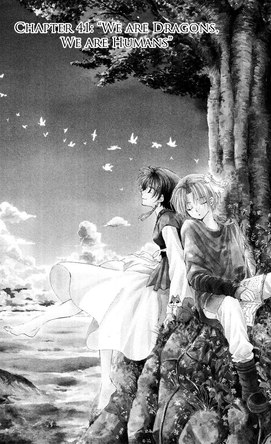 Akatsuki No Yona 41 Page 2