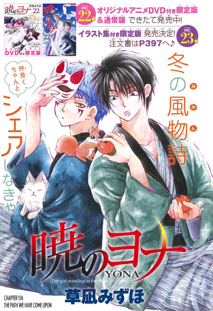 Akatsuki No Yona 134 Page 1