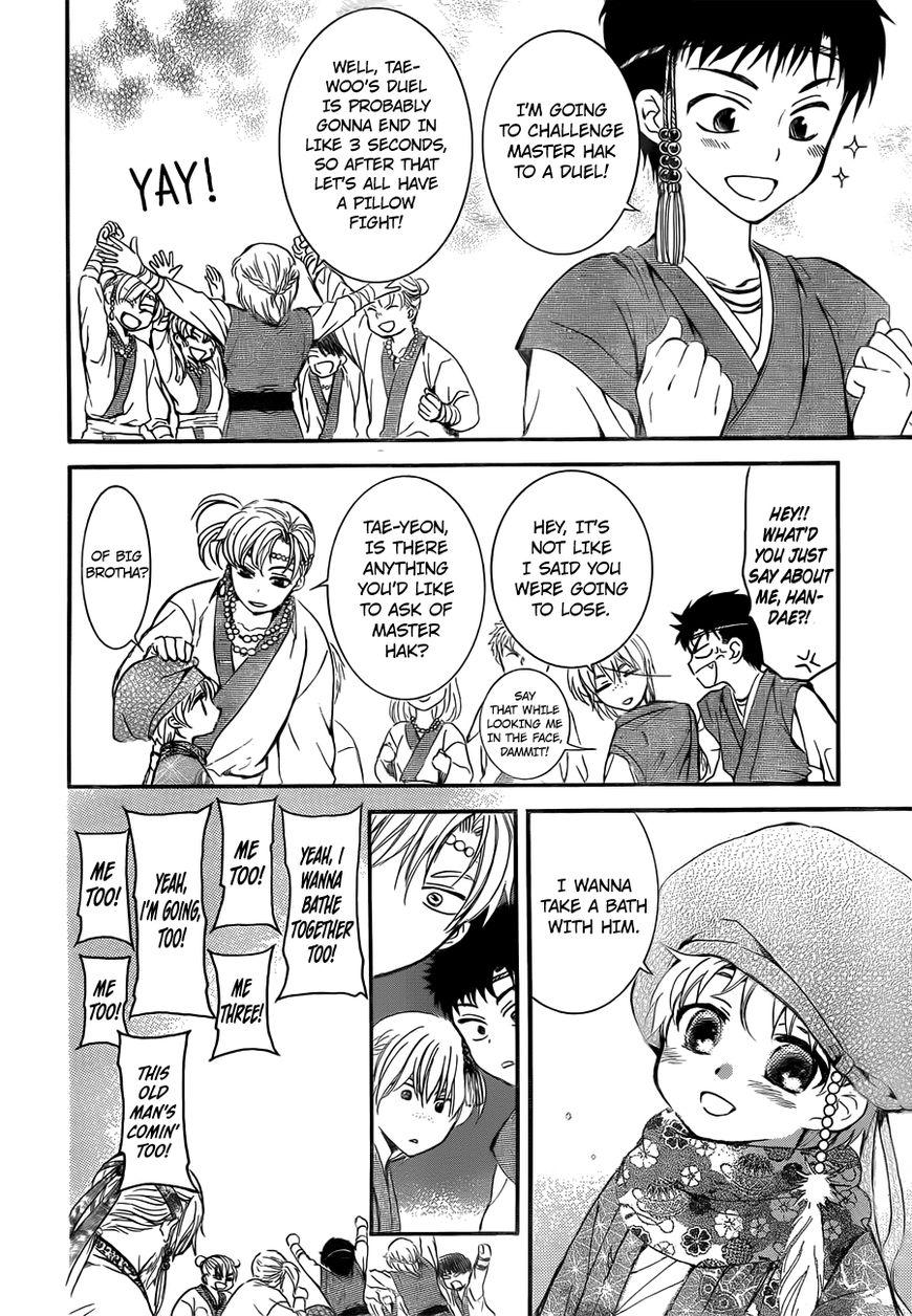 Akatsuki No Yona 134.5 Page 2