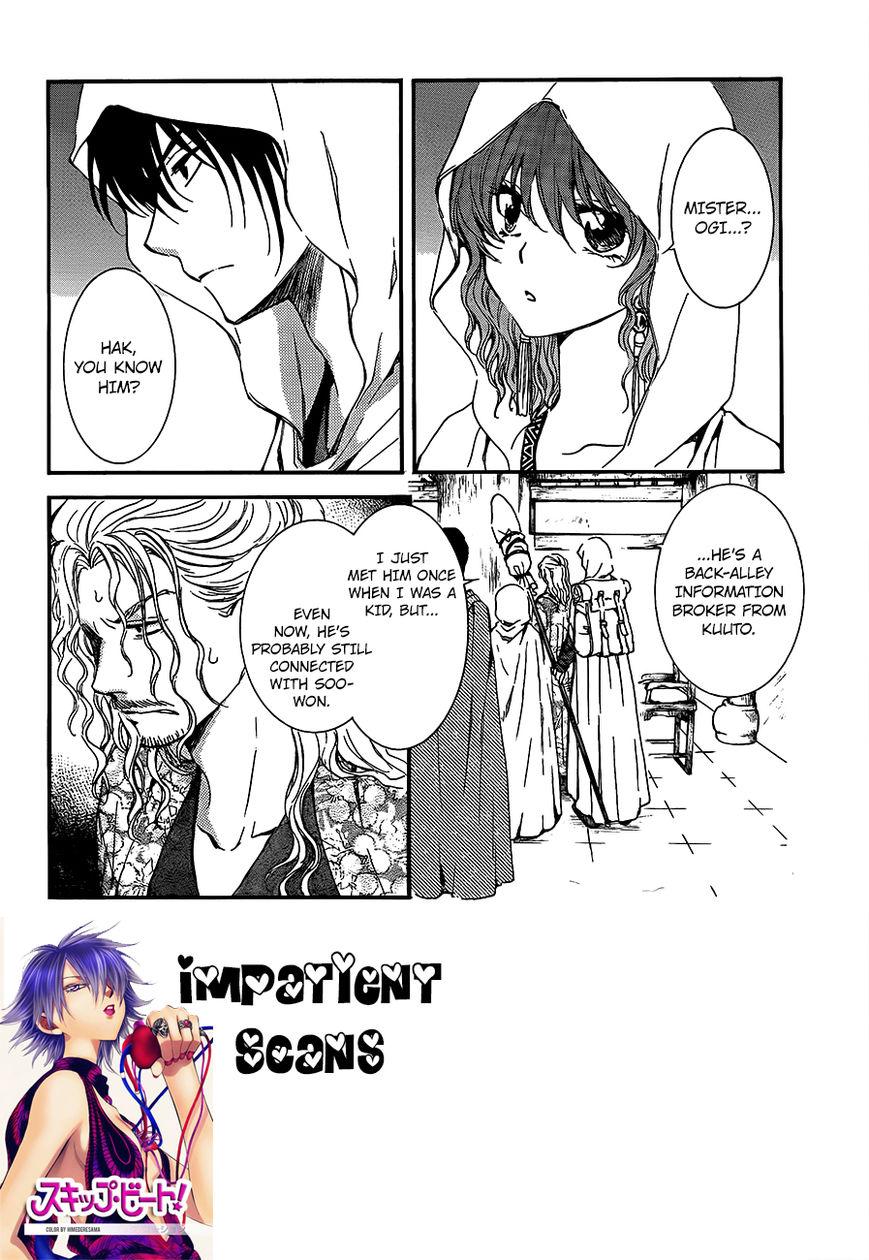 Akatsuki No Yona 135 Page 2