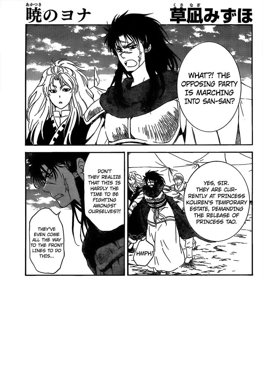 Akatsuki No Yona 142 Page 1
