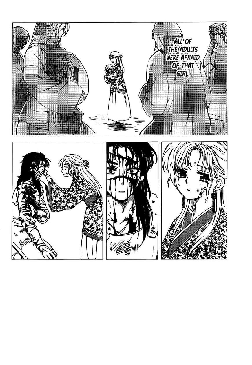 Akatsuki No Yona 143 Page 2