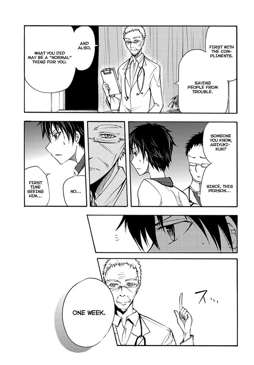 Suashi No Meteorite 14 Page 3
