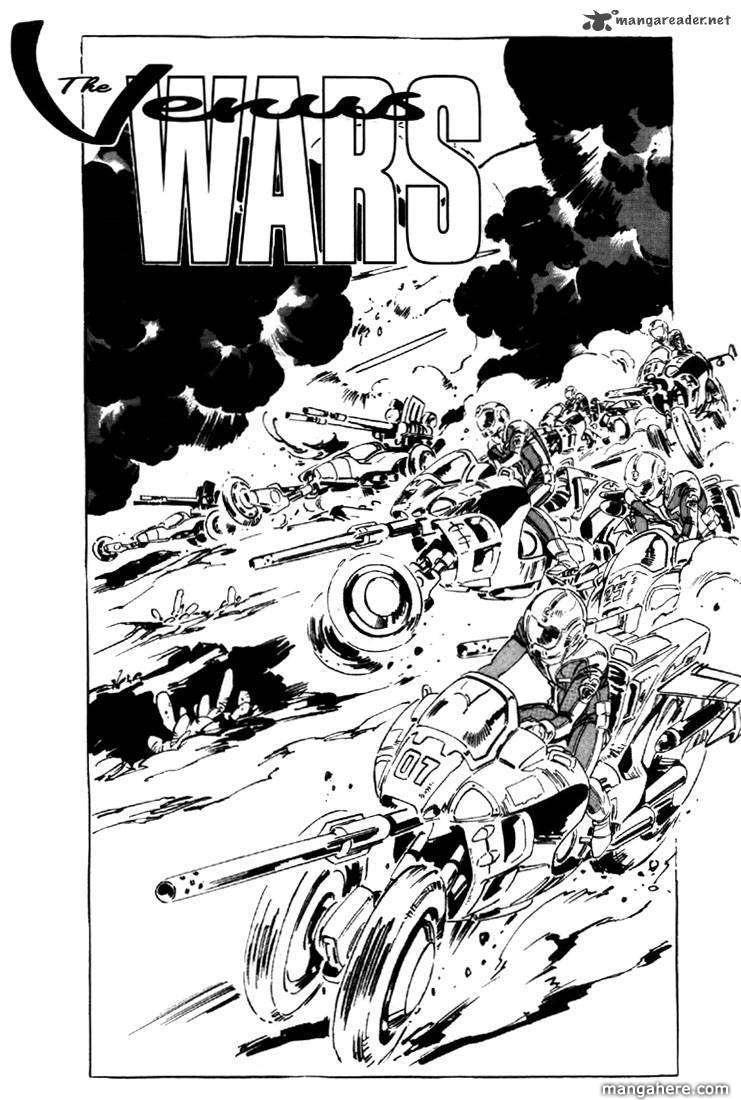 Venus Wars 5 Page 2