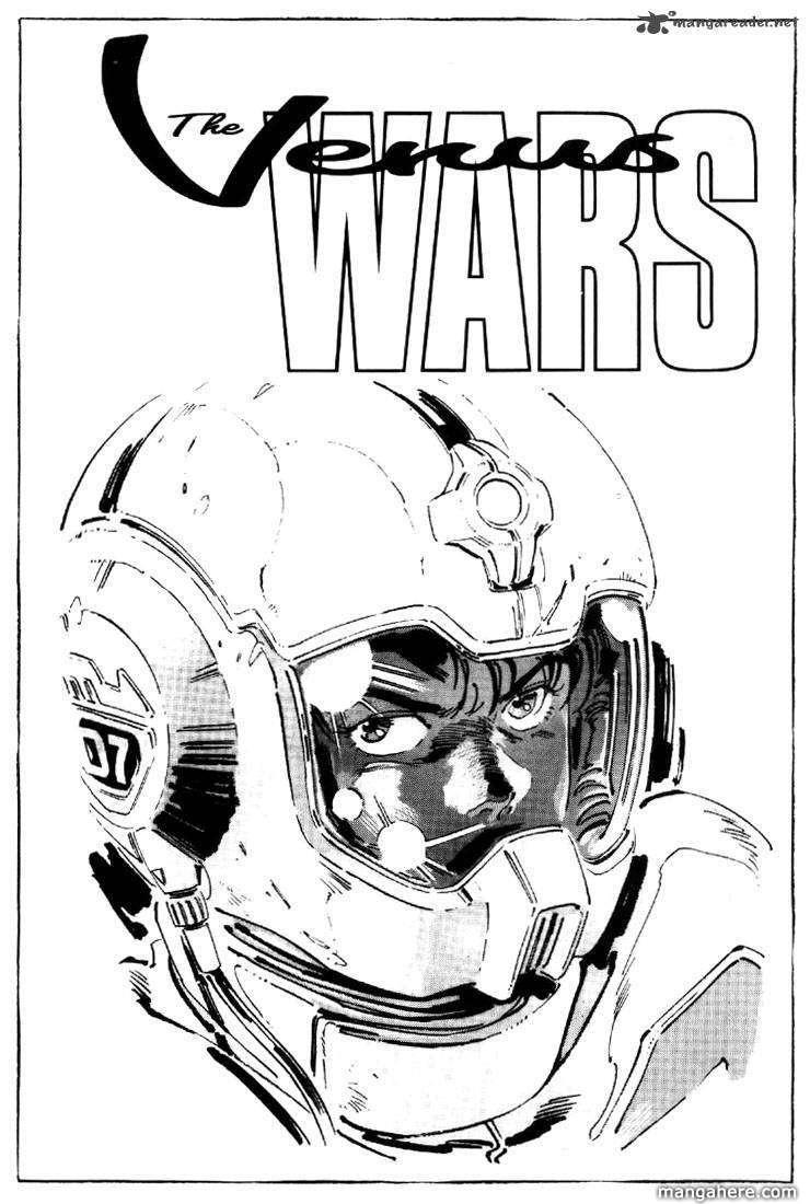 Venus Wars 12 Page 2