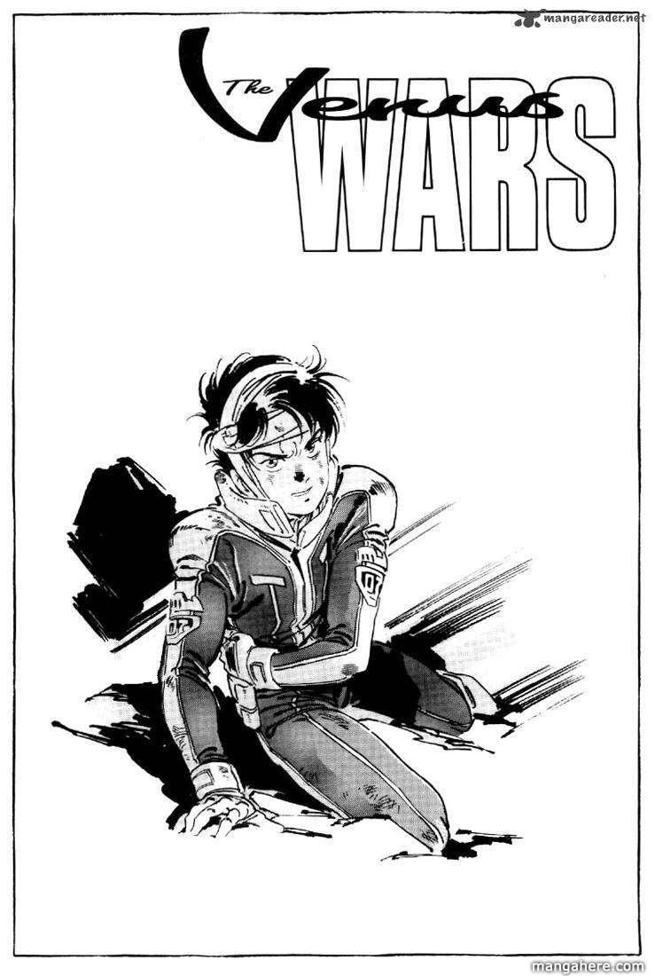 Venus Wars 13 Page 2