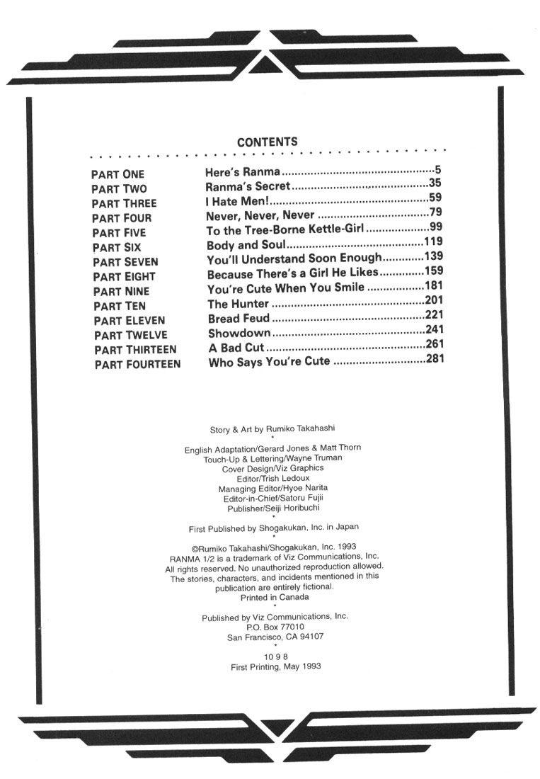 Ranma 1/2 1 Page 3