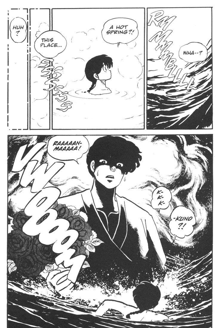 Ranma 1/2 6 Page 2