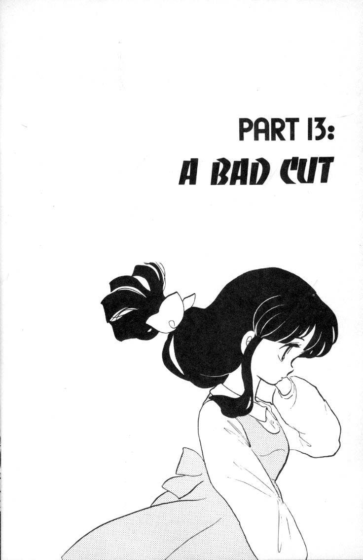 Ranma 1/2 5 Page 1