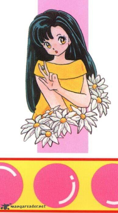 Ranma 1/2 1 Page 2