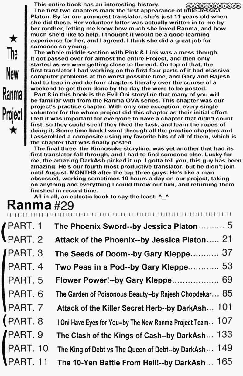 Ranma 1/2 1 Page 4