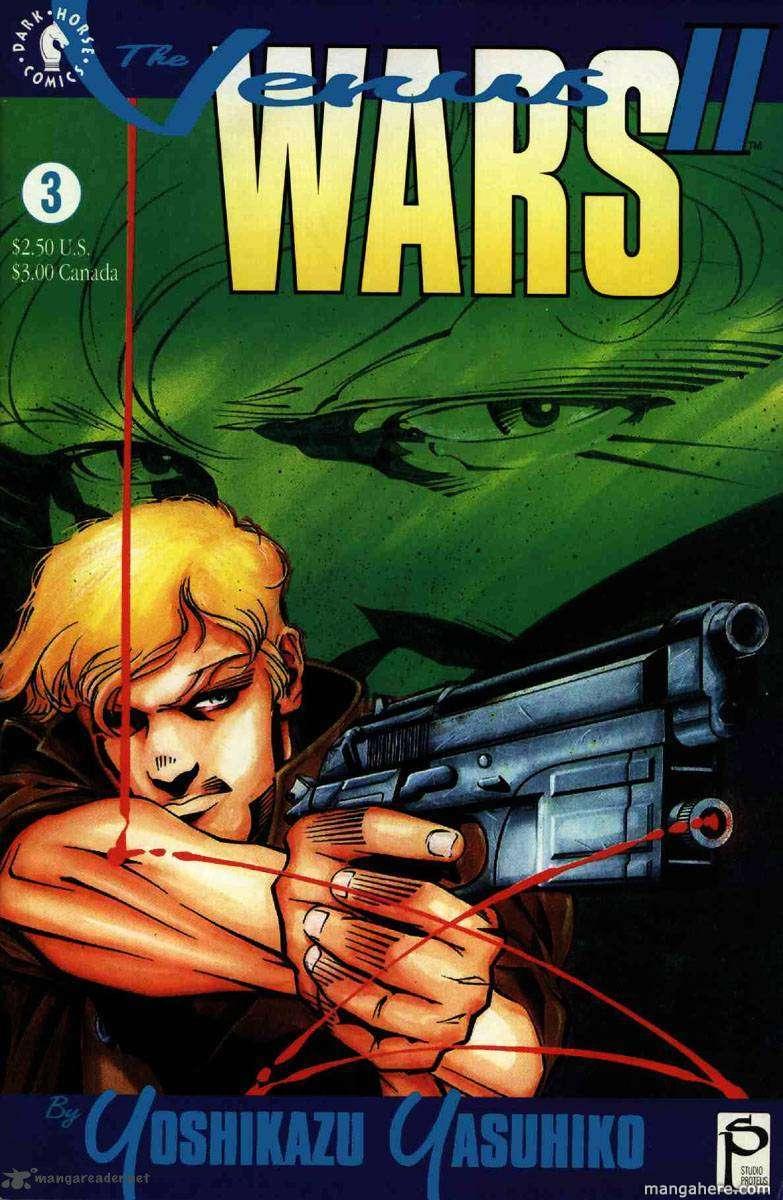 Venus Wars 2 3 Page 1