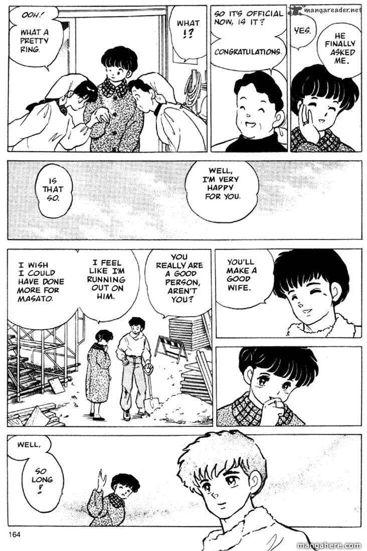 Ningyo No Mori 17 Page 2