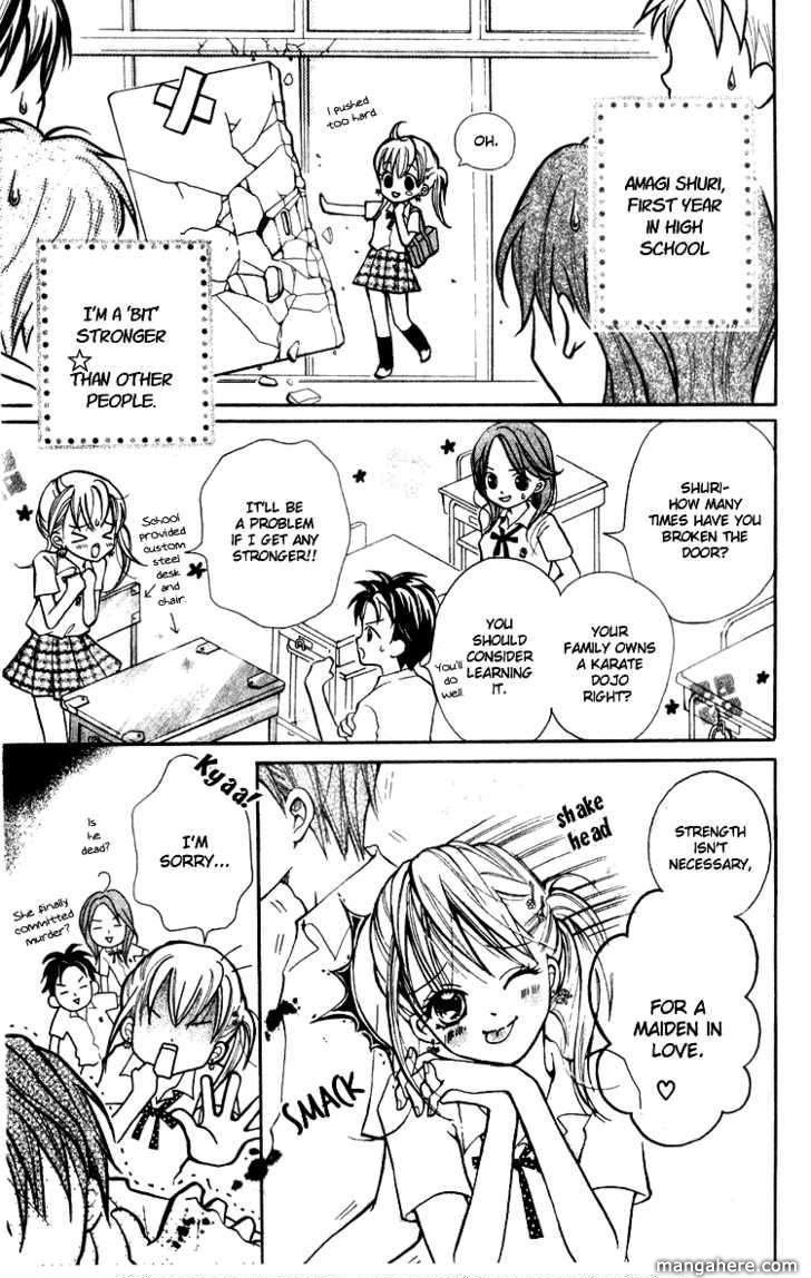 Akaneiro Show Time 2 Page 3