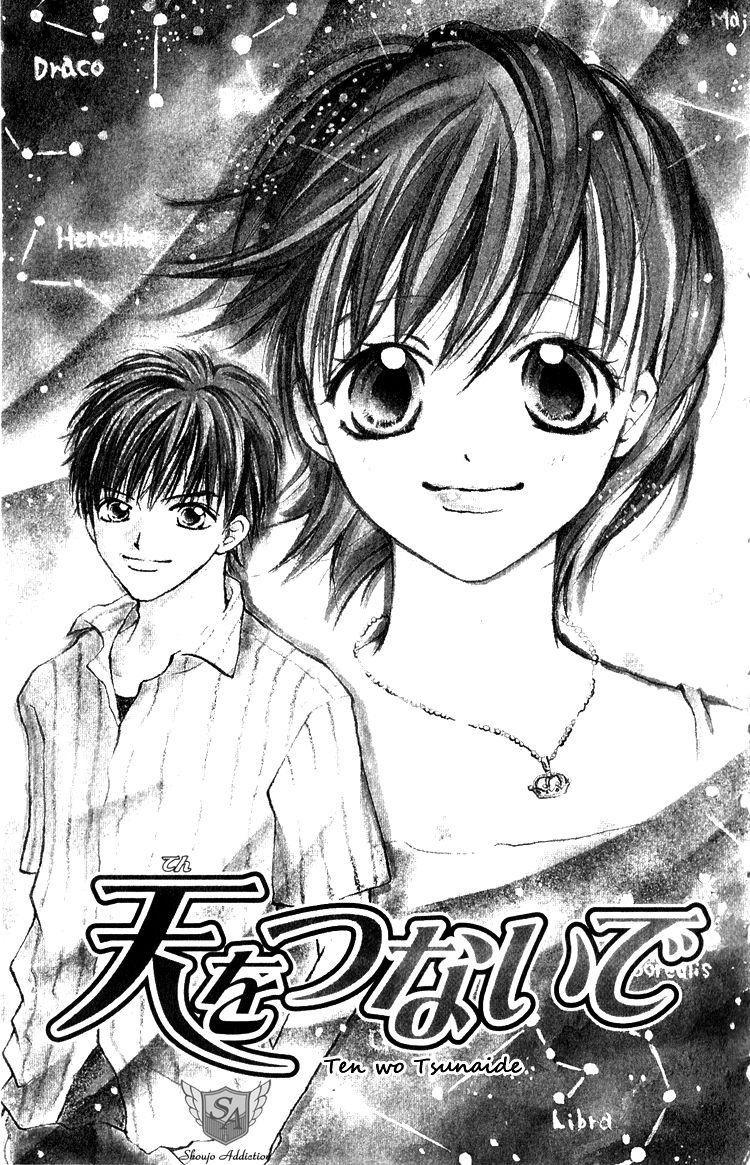Akaneiro Show Time 3 Page 2
