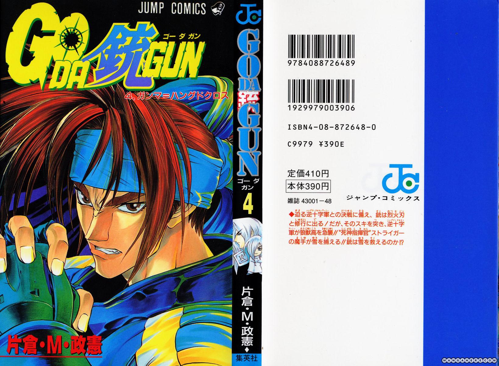 Go Da Gun 12 Page 2