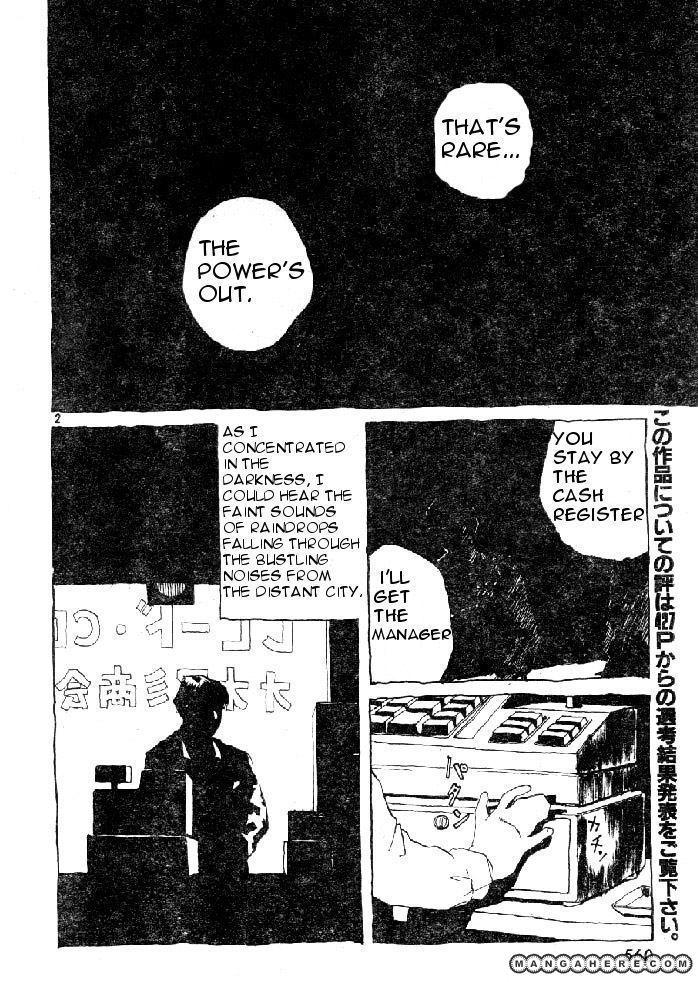 Ame No Furu Basho 1 Page 2