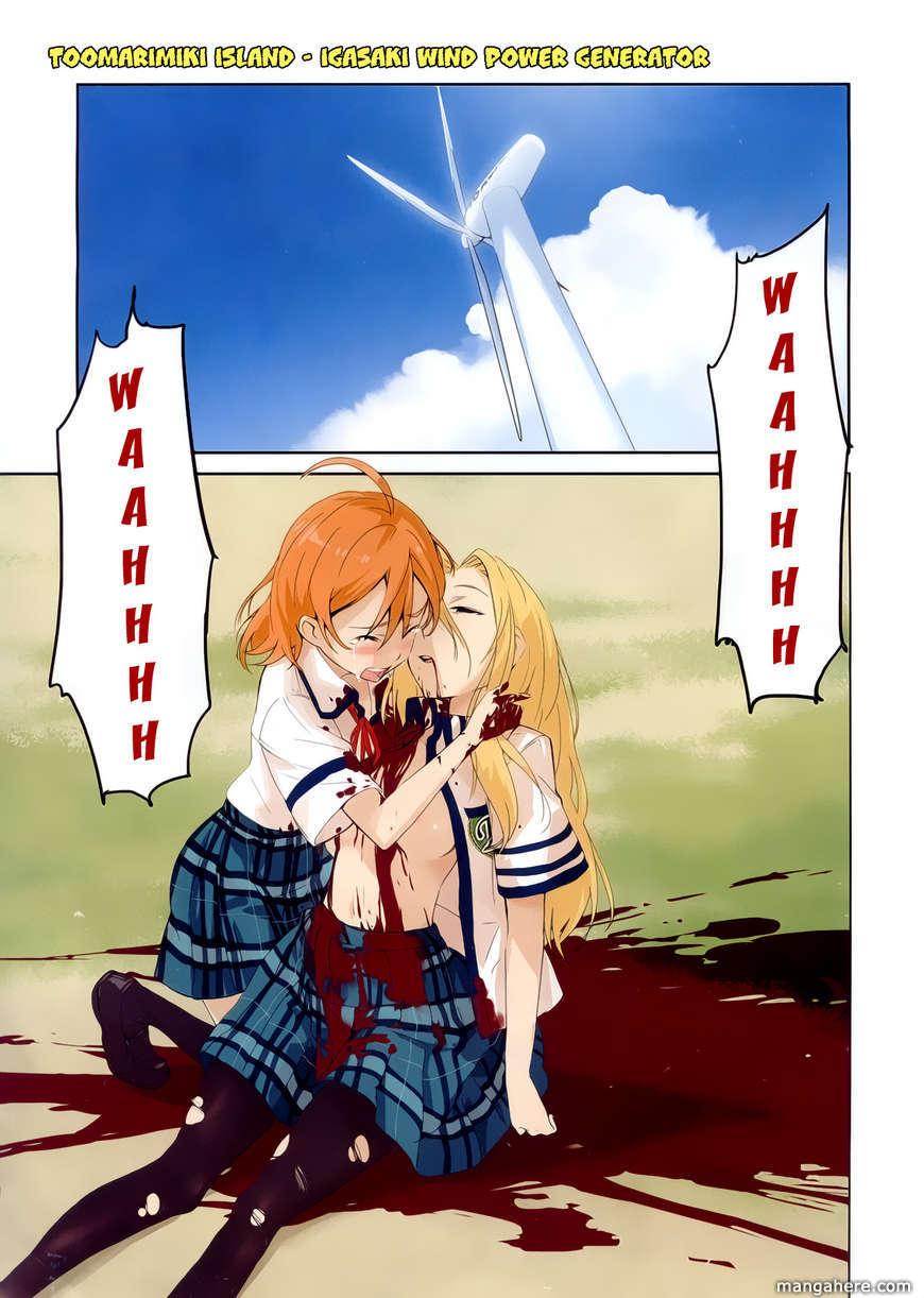 Bloody Maiden: Juusanki No Shima 5 Page 2