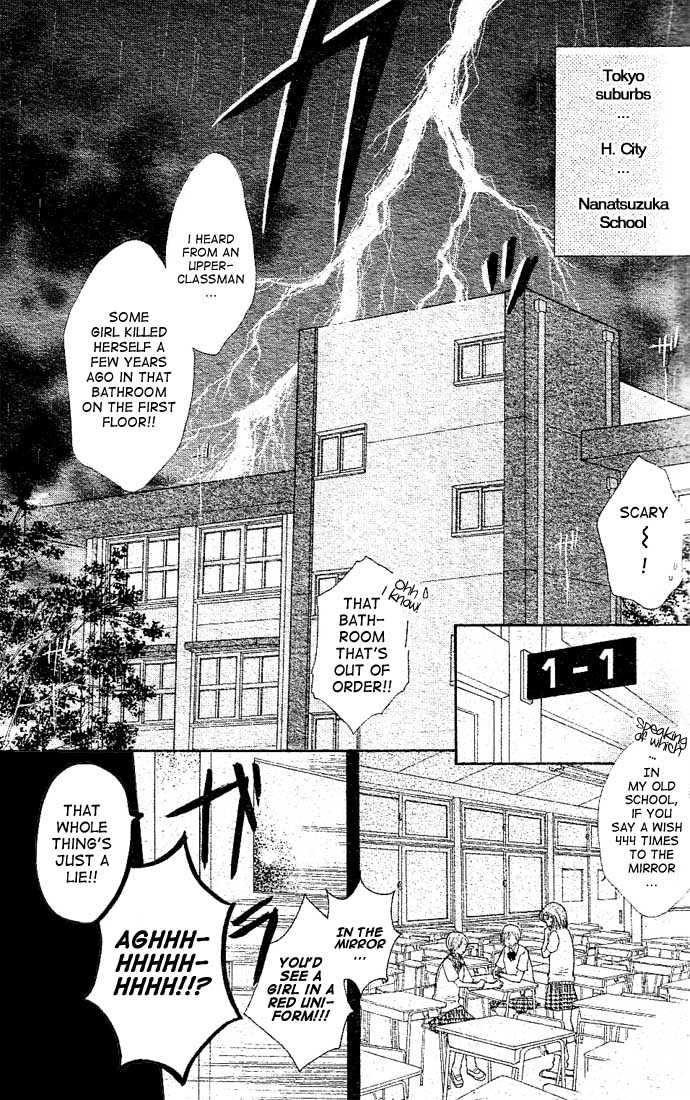 13nichi wa Kin'youbi? 1 Page 2
