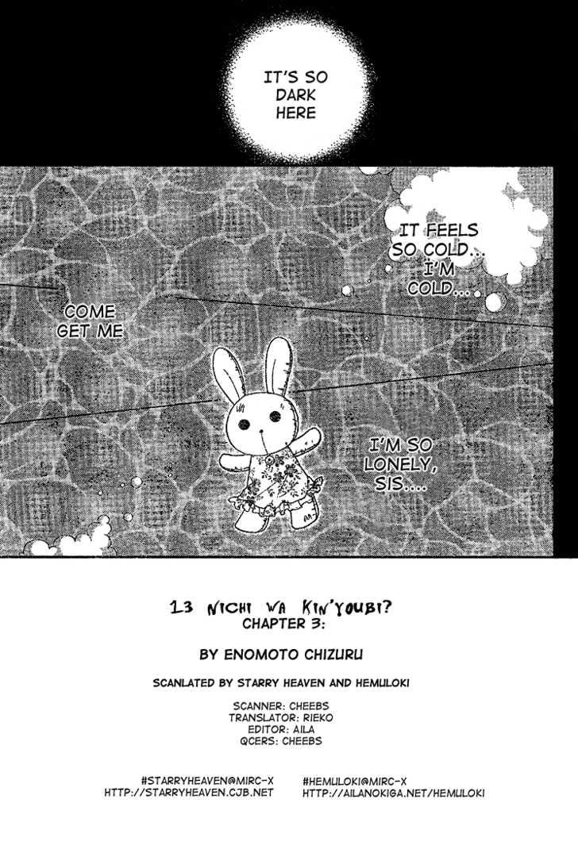 13nichi wa Kin'youbi? 3 Page 2