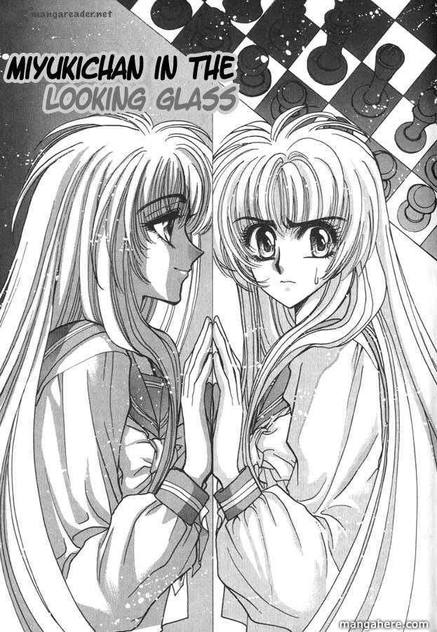 Miyuki Chan In Wonderland 2 Page 1