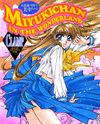 Miyuki Chan In Wonderland