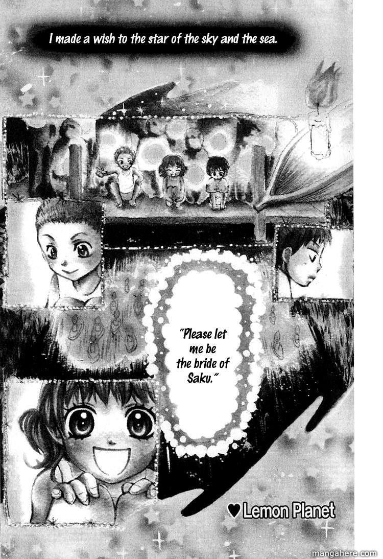 Lemon Planet 1 Page 3