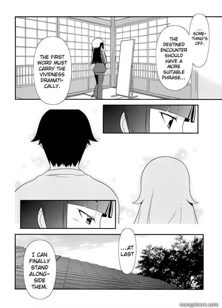 Ore No Kouhai Ga Konna Ni Kawaii Wake Ga Nai 0 Page 3