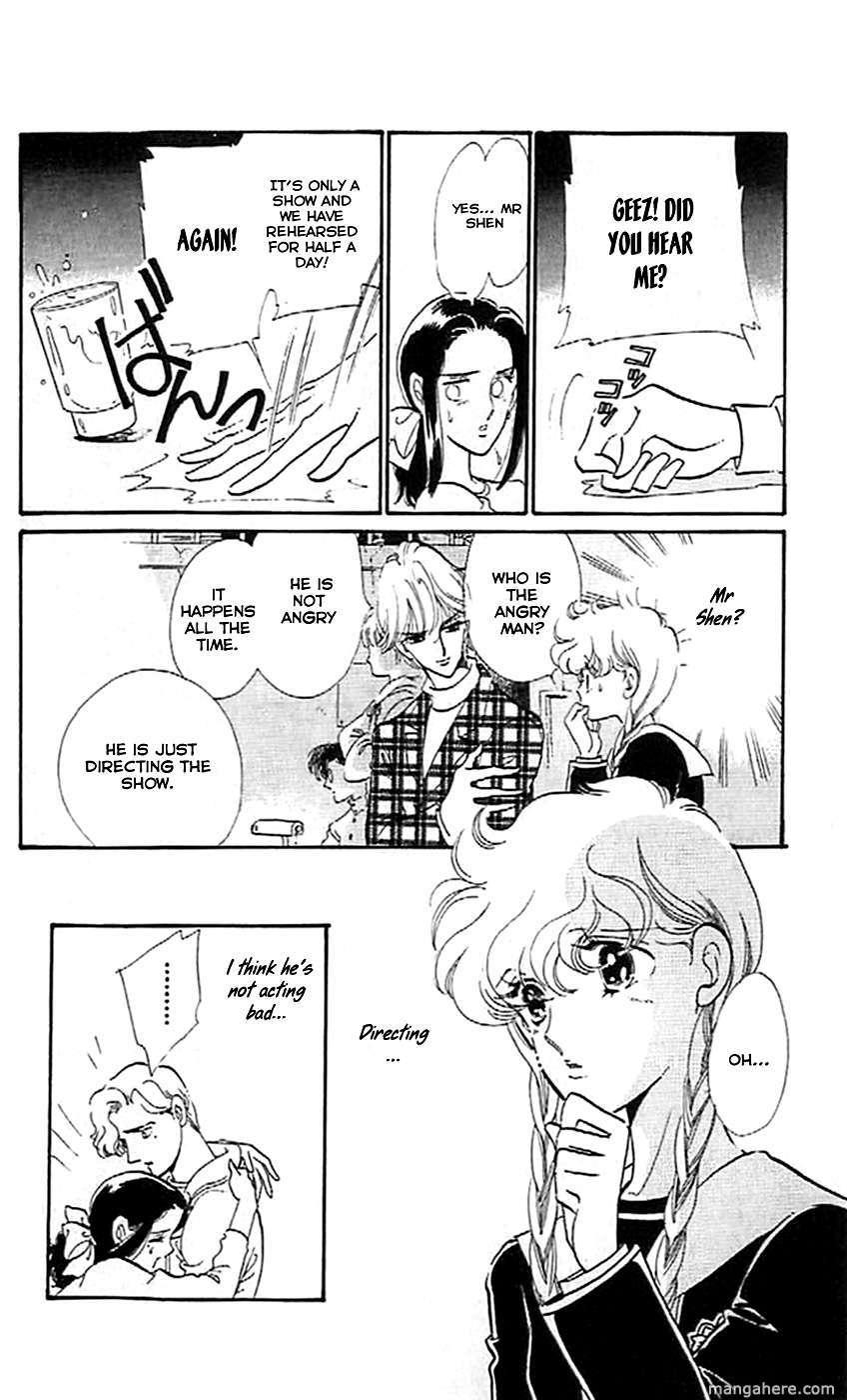 Mou Hitori No Marionette 3 Page 3