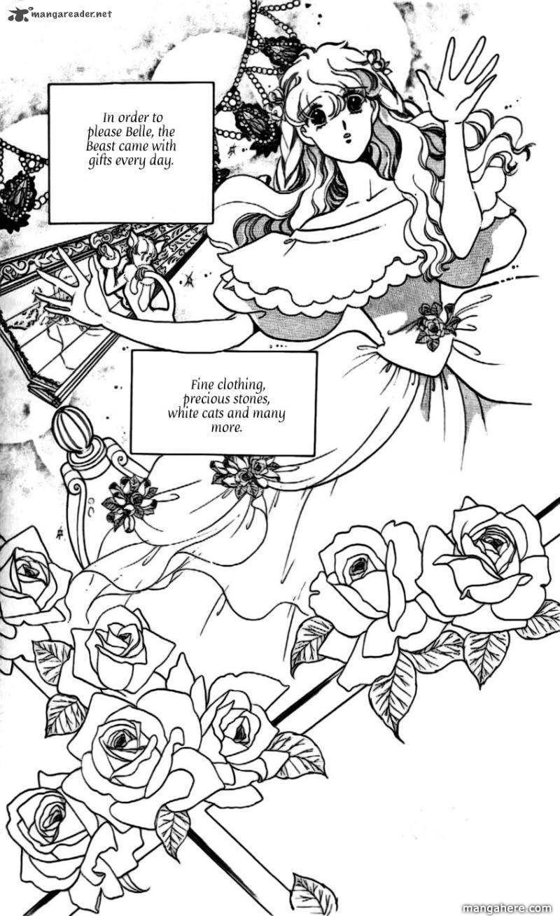Mou Hitori No Marionette 16 Page 3