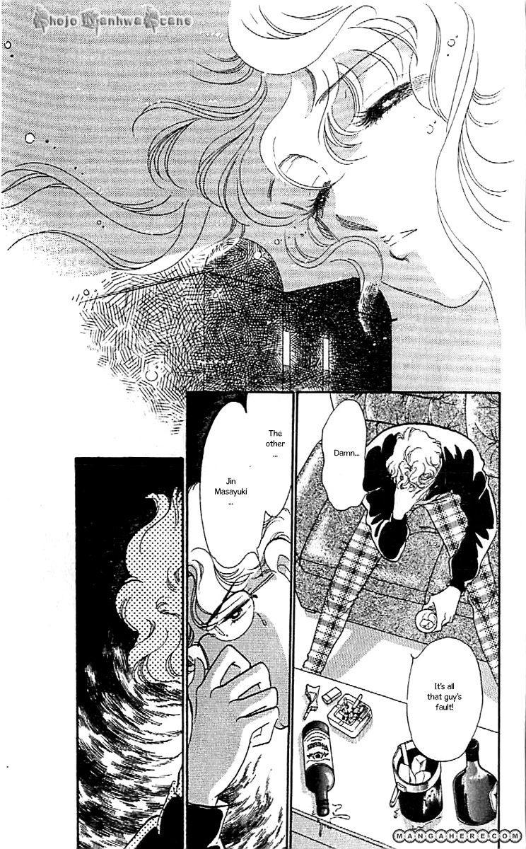 Mou Hitori No Marionette 40 Page 2