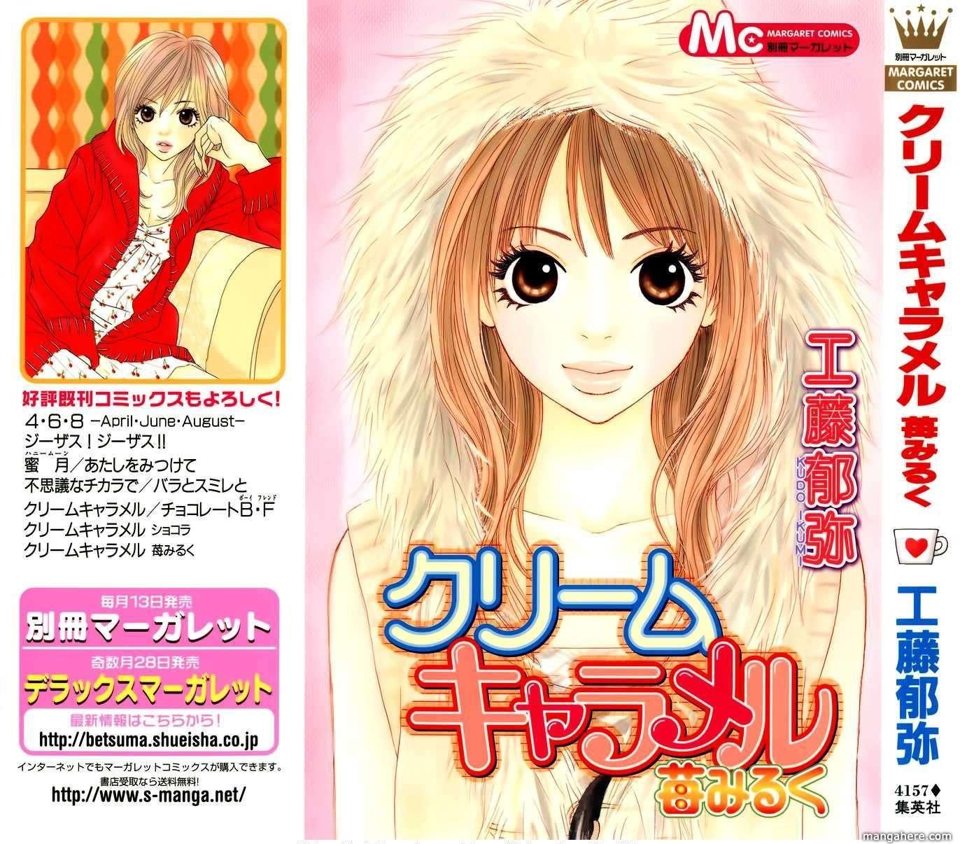 Cream Caramel Ichigo Milk 1 Page 1