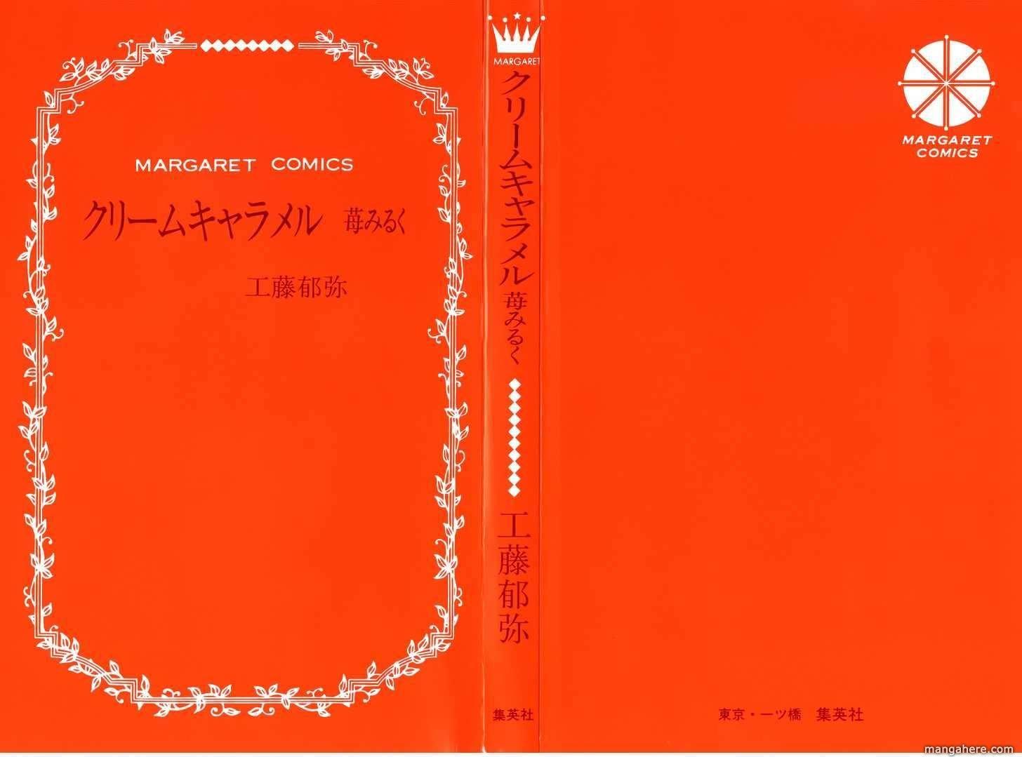 Cream Caramel Ichigo Milk 1 Page 3