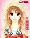 Cream Caramel Ichigo Milk