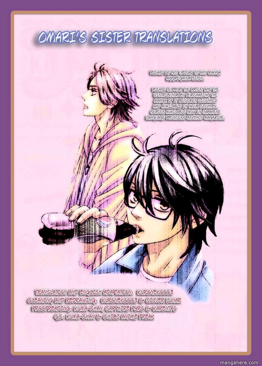 Yuurei Apato Kanrinin 4 Page 1