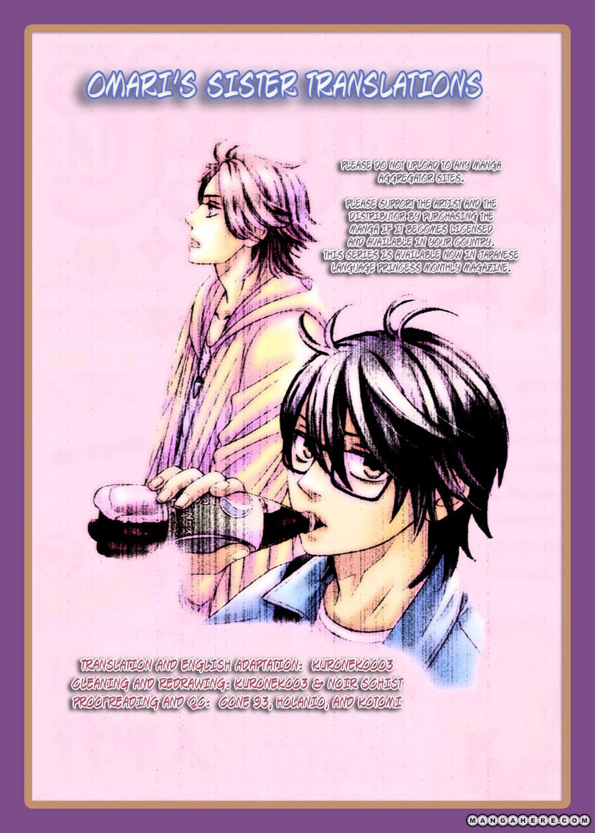Yuurei Apato Kanrinin 8 Page 1