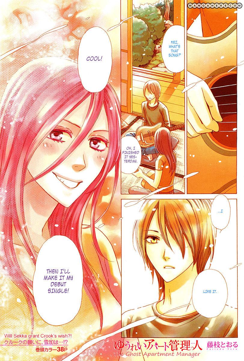 Yuurei Apato Kanrinin 10 Page 2