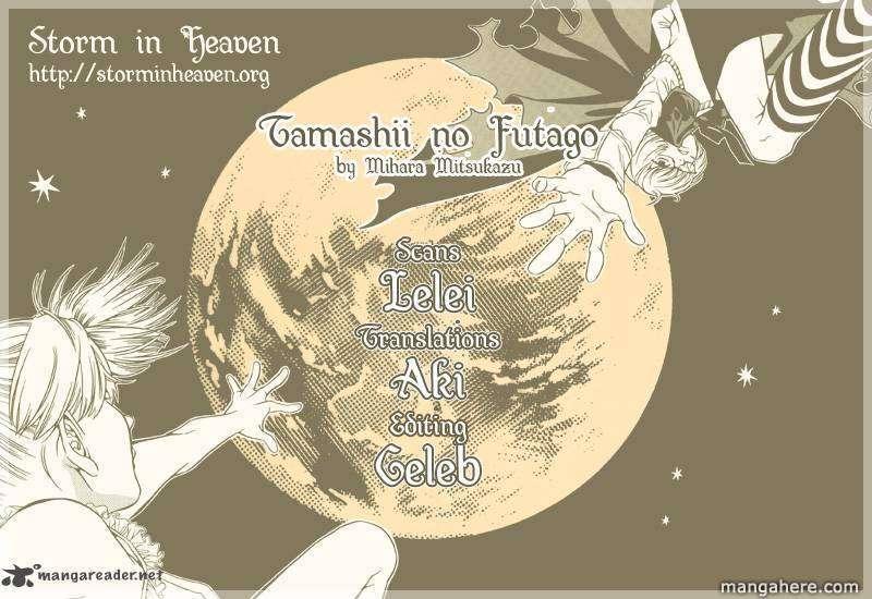 Tamashii No Futago 9 Page 1