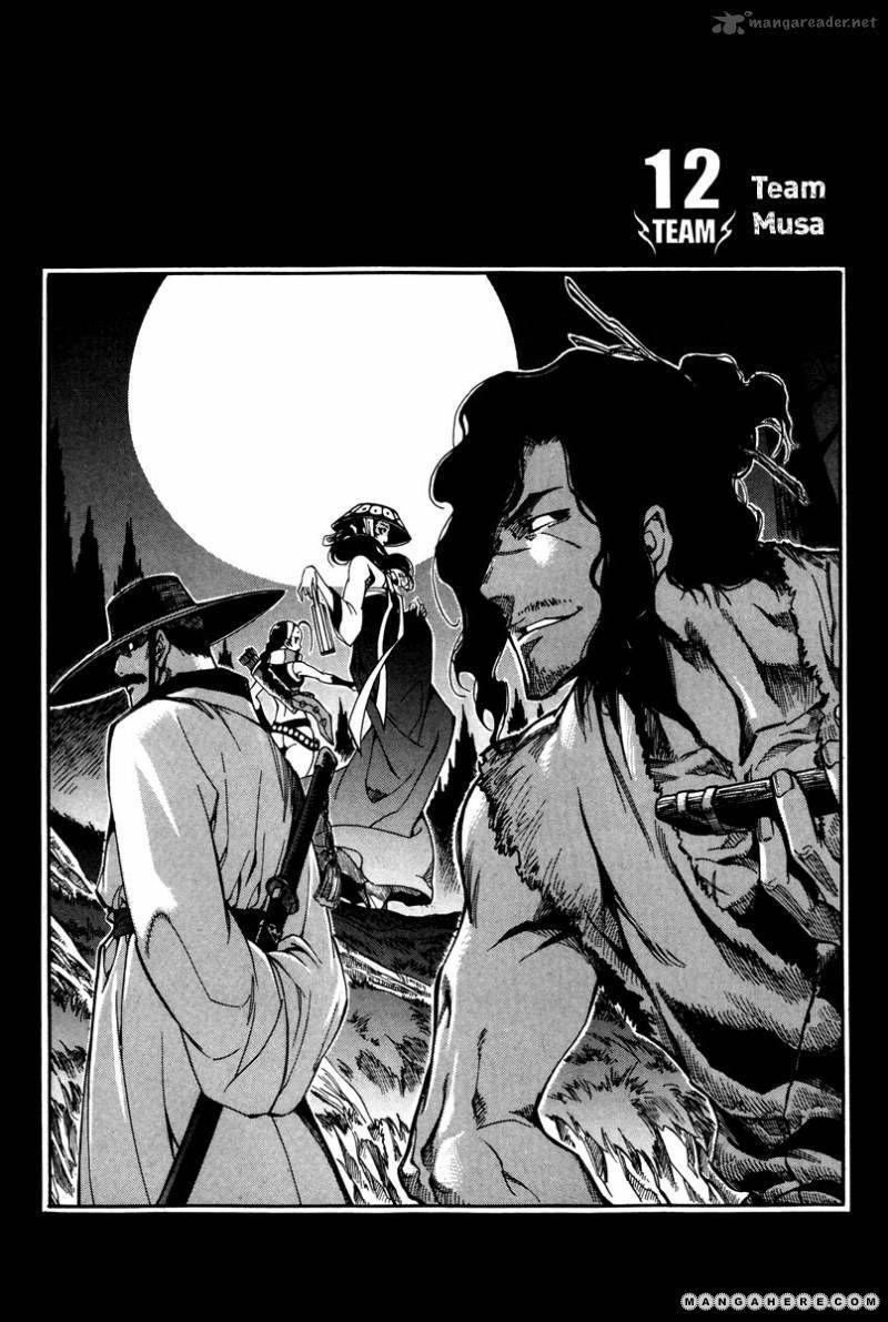 Dark Air 12 Page 1