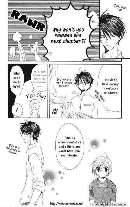 Heart No Ousama 4 Page 1